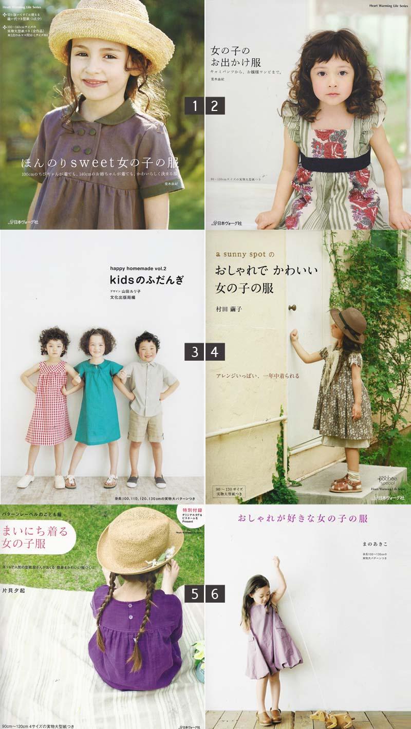 Japanese Pattern Books – Part 1 – Sanae Ishida
