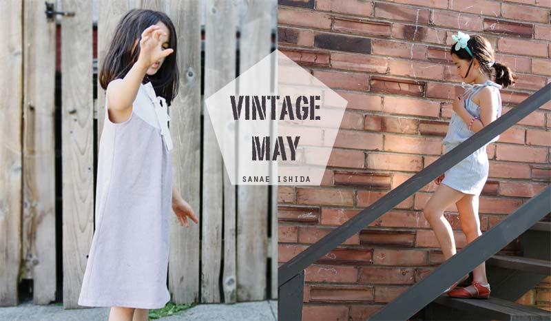 vintage-may1