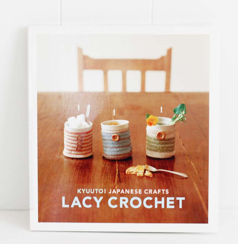 giveaway-lacy-crochet1