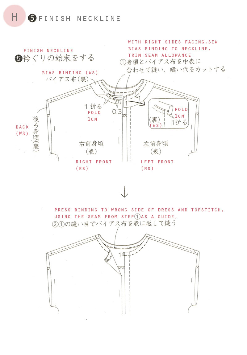 front-placket-dress-tutorialH