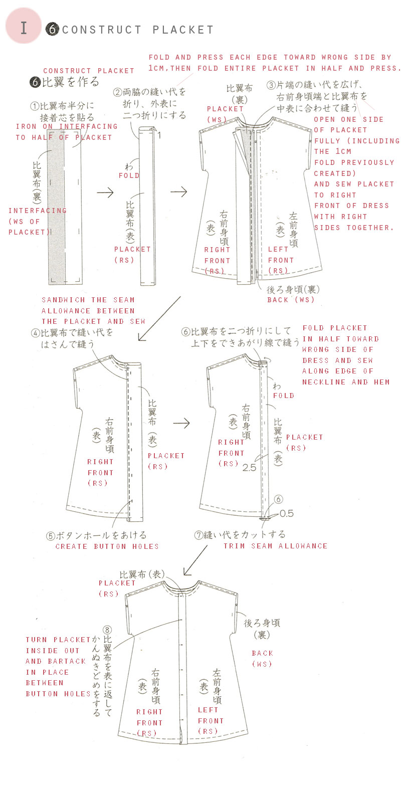 front-placket-dress-tutorialI