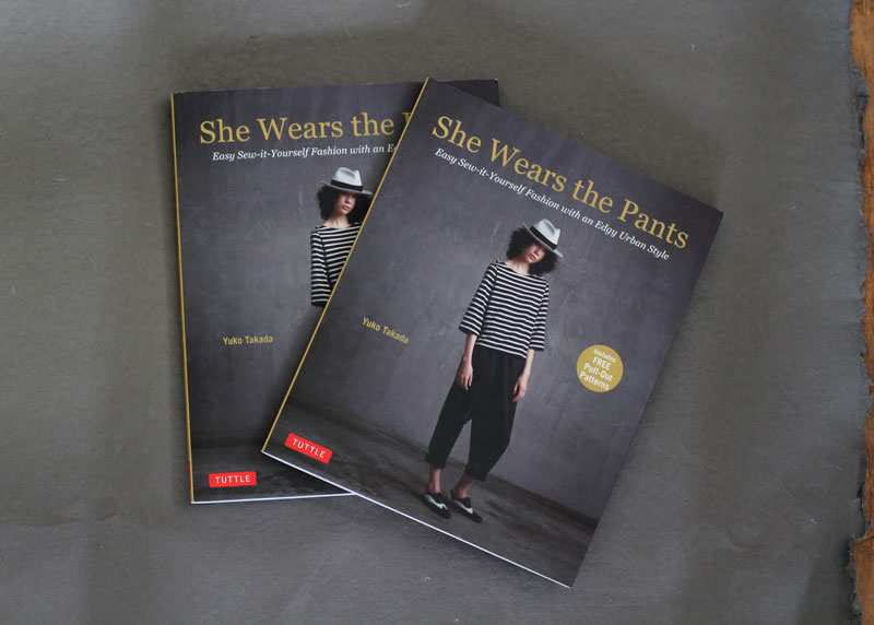 giveaway-she-wears-the-pants1