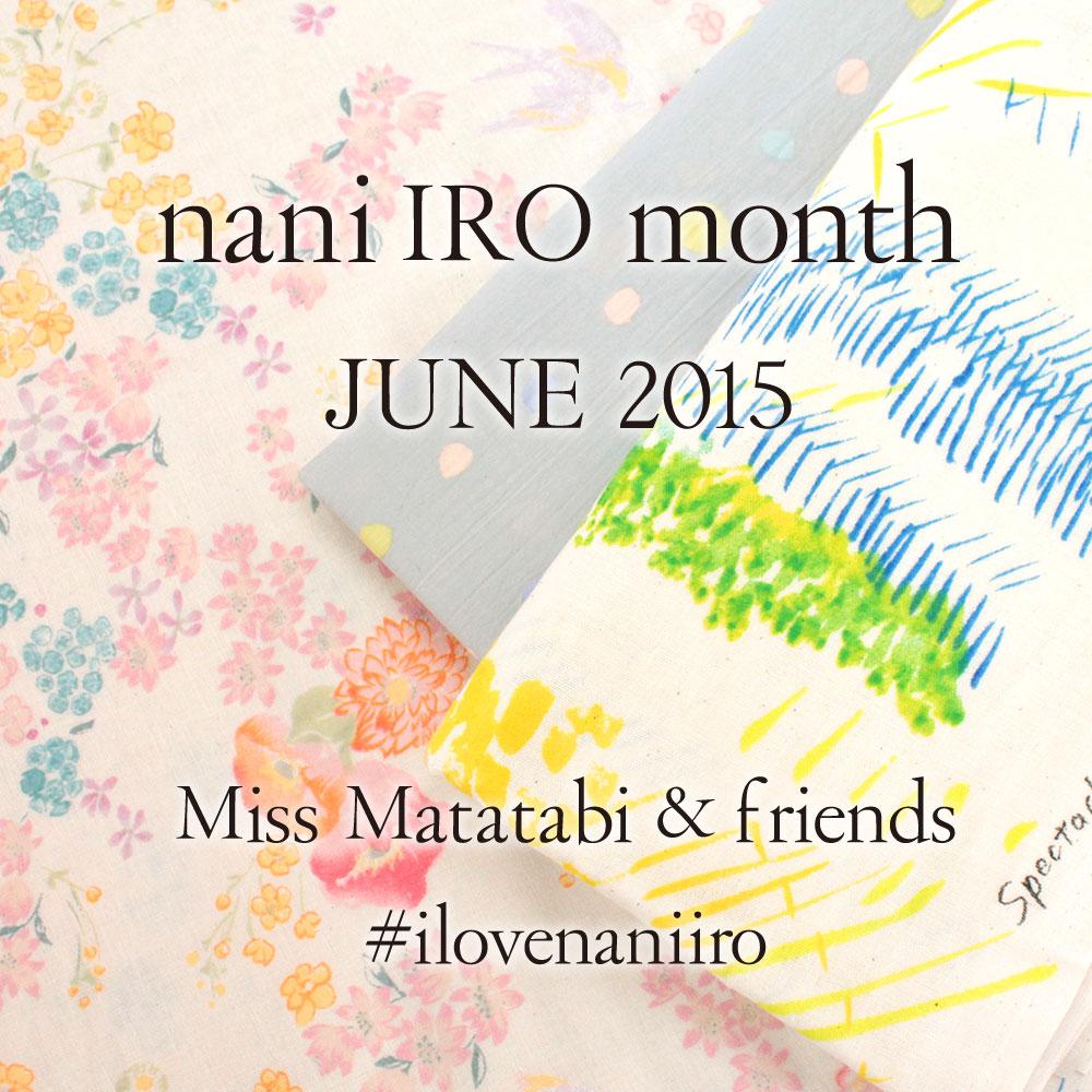 naniiromonth2015_1000x1000
