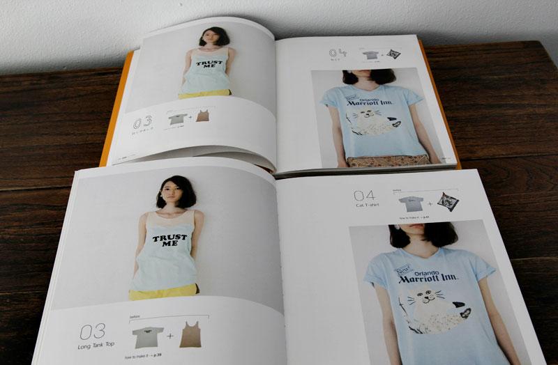 giveaway-stylishremakes3