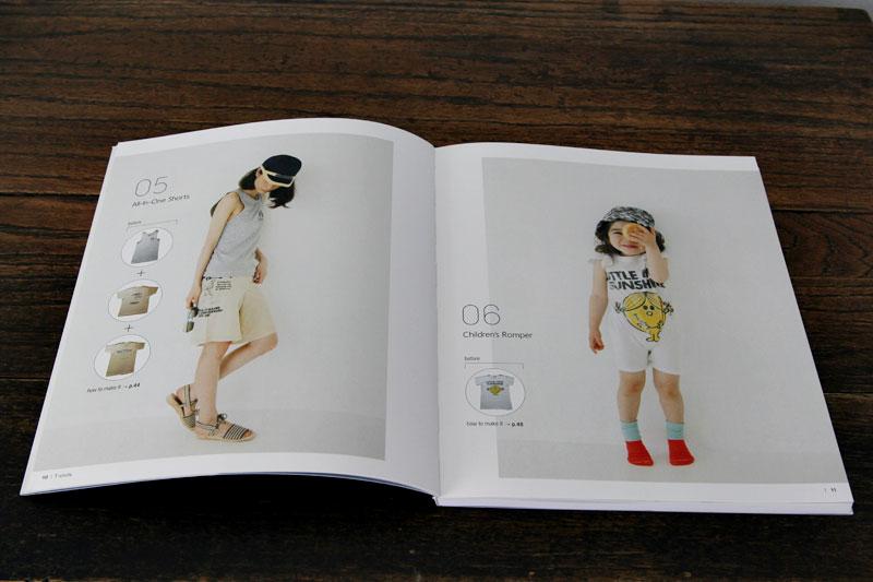 giveaway-stylishremakes7