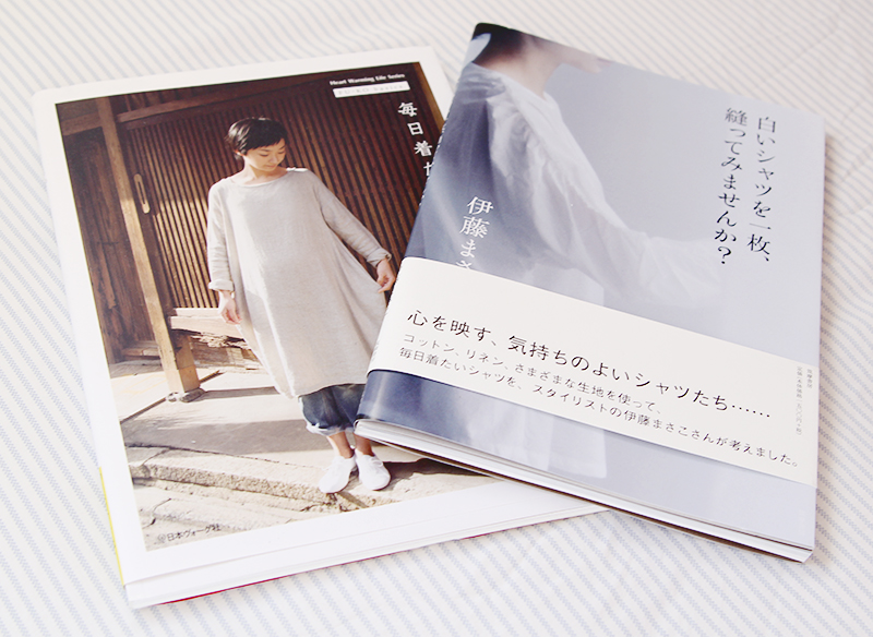 new-sewing-books