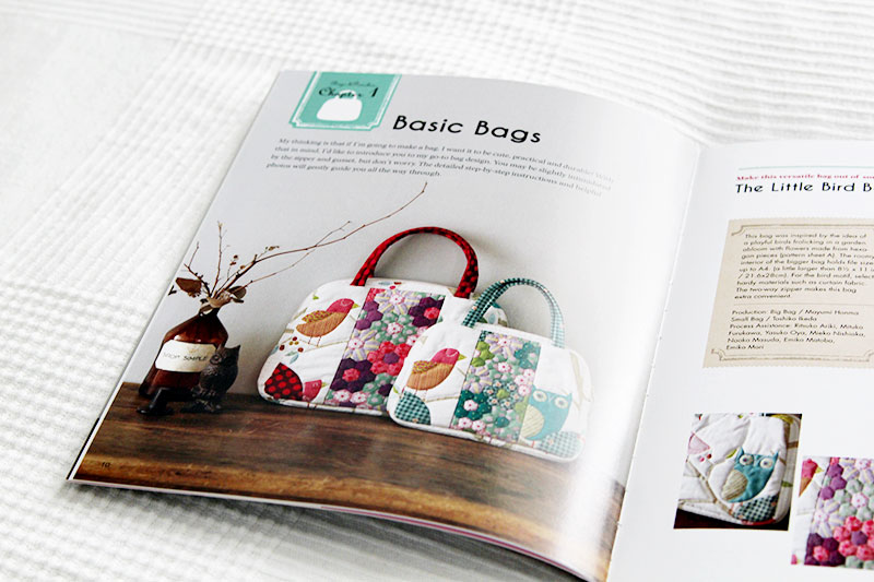 giveaway-patchworkquiltedbags3